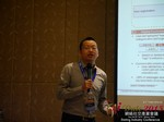 Shang Hsiu Koo - CFO of Jiayuan at the 41st International Asia iDate Mobile Dating Business Executive Convention and Trade Show
